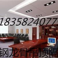 宁波甬佳建筑装饰材料有限公司