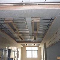 供应轻钢龙骨厂(隔墙吊顶)石膏板吊顶隔墙