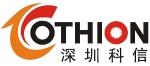 深圳市科信硅橡胶制品有限公司
