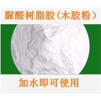 供应优质木胶粉、环保木胶粉