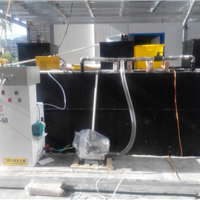 供应宁夏地埋式一体化污水处理设备全国最低