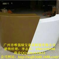 供应中国发展银行家具-