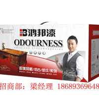 油漆发展史|中国著名油漆企业的形成|��邦漆
