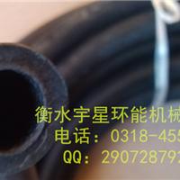 供应水泥罐车专用高耐磨钢丝编织橡胶管