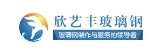 深圳市欣艺丰玻璃钢技术有限公司
