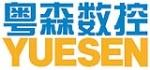 广东粤森数控木工机械有限公司
