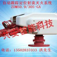 ZDMS0.8/20S-GA|ZDMS0.9/30S-GA