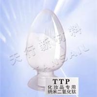 供应硅藻泥专用纳米氧化钛 光触媒除甲醛