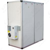 供应麦融高科电池恒温柜降低电耗mpd03 210w