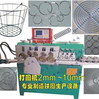 供应自动网篮打圈机、镀锌线才打圆机