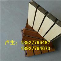 供应防火木质吸音板厂家