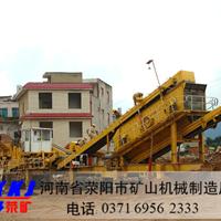 供应焦作时处理800吨建筑垃圾移动破碎站