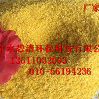 供应北京聚合氯化铝_价格