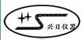 河北兴日试验仪器设备厂
