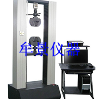 10KN50KN微机伺服控制万能材料试验机厂家