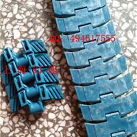 供应1060磁性塑料链板