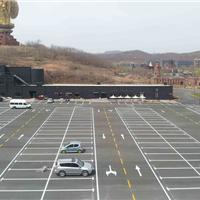 大连经济技术开发区优亿停车场设施经销处