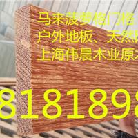 马来菠萝格园林景观木材建材订尺加工