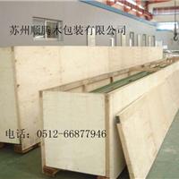 供应普通木箱江阴出口木箱苏州钢带箱