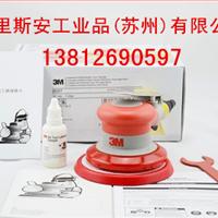 供应3M11605打磨机