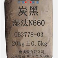供应国标级炭黑N550