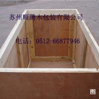 供应木箱上海出口木箱木托盘卡扣箱