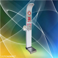 供应全自动身高体重测量仪