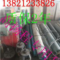天津高温扬程1500米深井温泉专用潜水泵