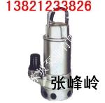 不锈钢污水潜水泵优质厂家