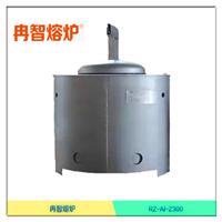 供应天津冷室机300公斤电磁感应熔铝炉