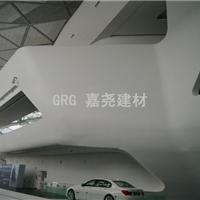 GRG板/GRG天花材料 /GRG墙体材料/