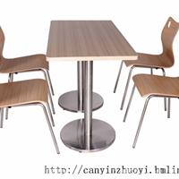郴州西餐厅桌椅-快餐店桌椅-肯德基快餐桌椅