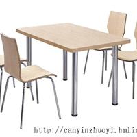 衡阳西餐厅桌椅-快餐厅家具-麦当劳快餐桌椅