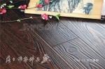 供应中国十大品牌三杉木地板-S5