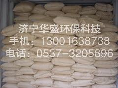 供应再生塑料造粒除味剂