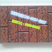 供应金属雕花板