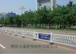 湖南醴陵万通新型材料有限公司