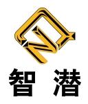 石家庄智潜泵业集团有限公司