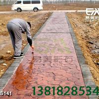 供应上海水泥印花地坪公司