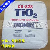 钛白粉828 澳洲科美基cR828 钛白粉cr828