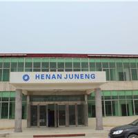 河南聚能新型建材有限公司销售部