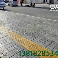 供应彩色压印地坪与普通水泥路面强度对比