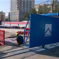 供应深圳工地洗车机厂家