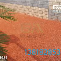 供应上海彩色透水混凝土厂家价格
