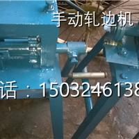 重庆市铁皮保温卷圆机铁皮压边机