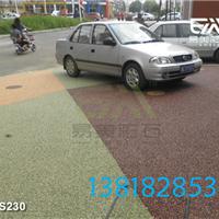 供应彩色压纹混凝土,透水混凝土(图)