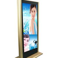 供应湖南株洲46寸单机版液晶广告机