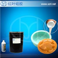 供应质量好不变形模具硅胶 液体模具胶