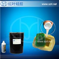 供应手工香皂模具胶 香皂模具硅橡胶