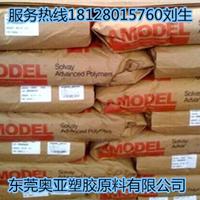 美国苏威PPA塑胶原料材质报告材质证明